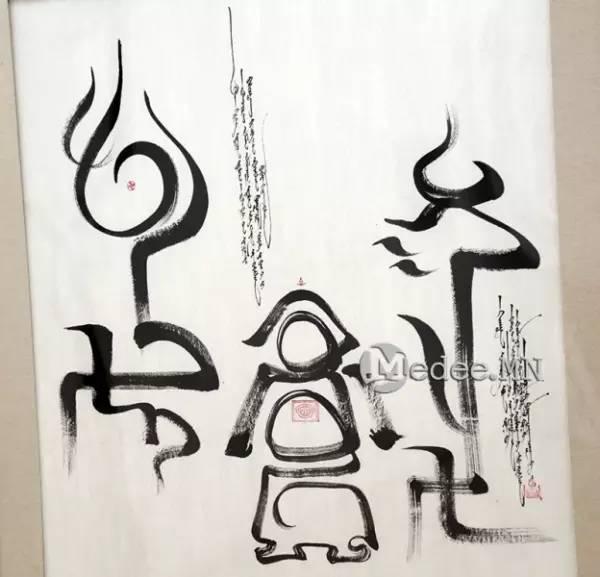 蒙古国举办传统蒙古文书法展览,弘扬传统文化 第10张