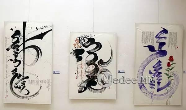 蒙古国举办传统蒙古文书法展览,弘扬传统文化 第12张