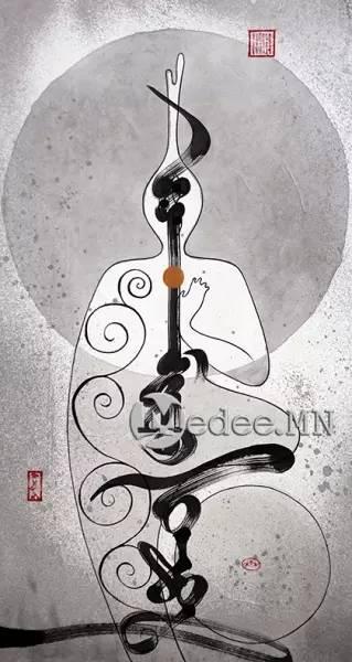 蒙古国举办传统蒙古文书法展览,弘扬传统文化 第11张