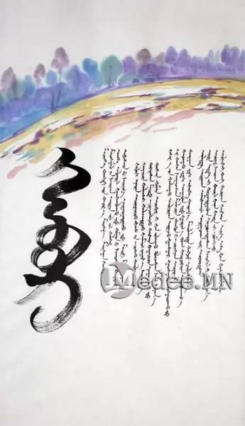 蒙古国举办传统蒙古文书法展览,弘扬传统文化 第15张