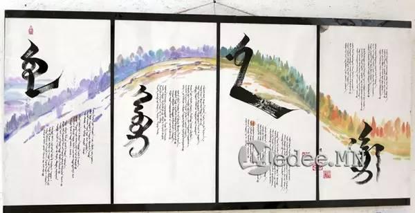 蒙古国举办传统蒙古文书法展览,弘扬传统文化 第19张