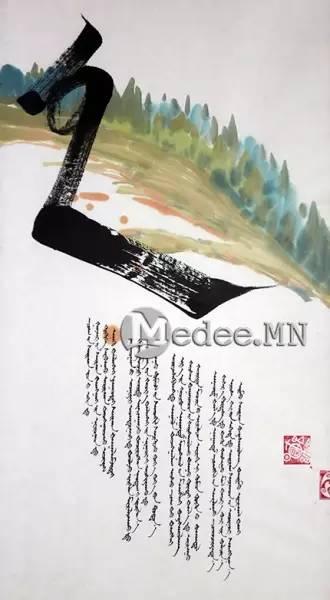 蒙古国举办传统蒙古文书法展览,弘扬传统文化 第16张