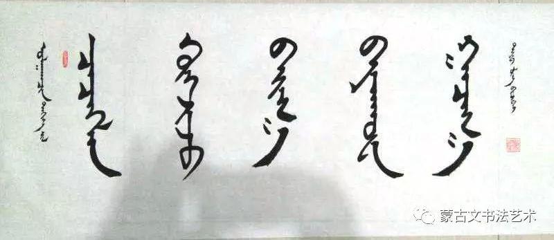 铁龙楷书作品 第1张