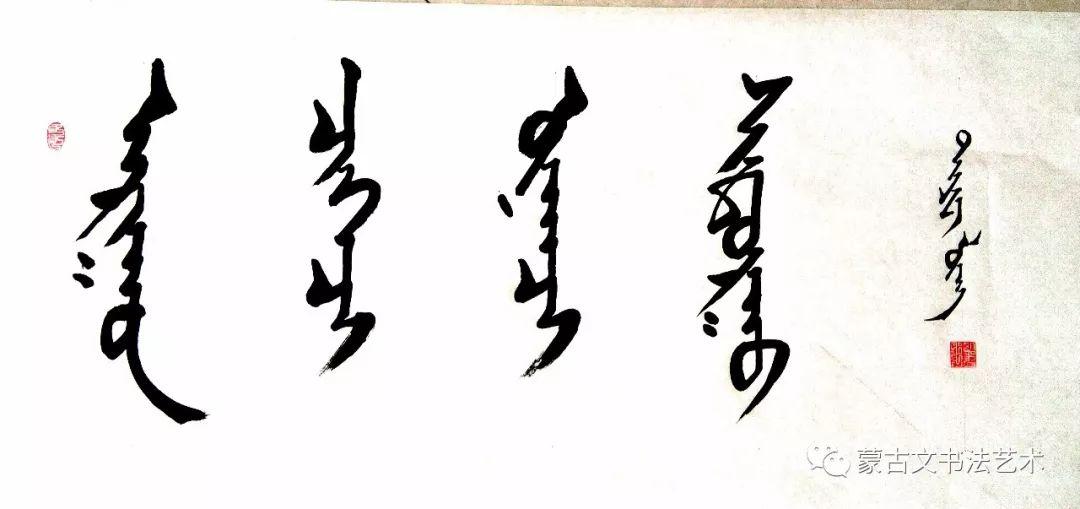 铁龙楷书作品 第2张