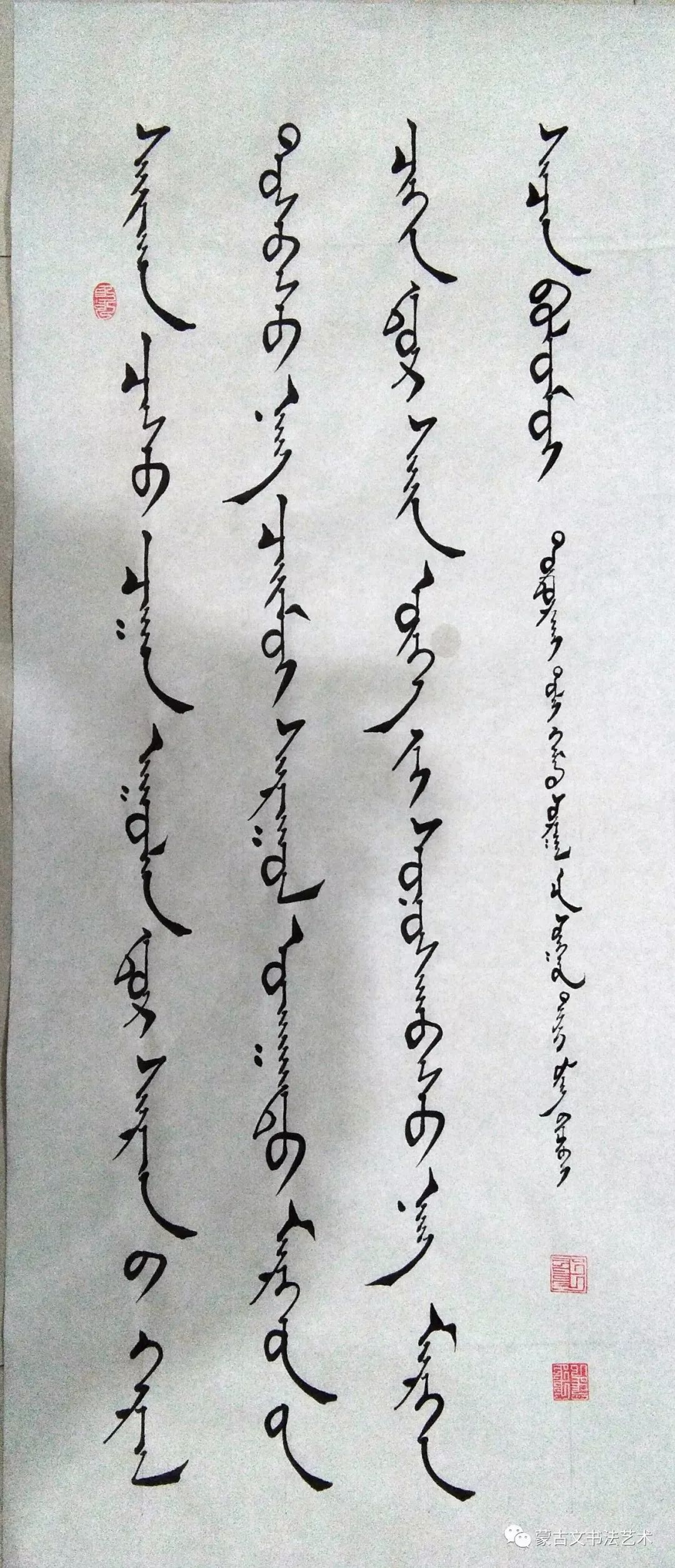 铁龙楷书作品 第3张