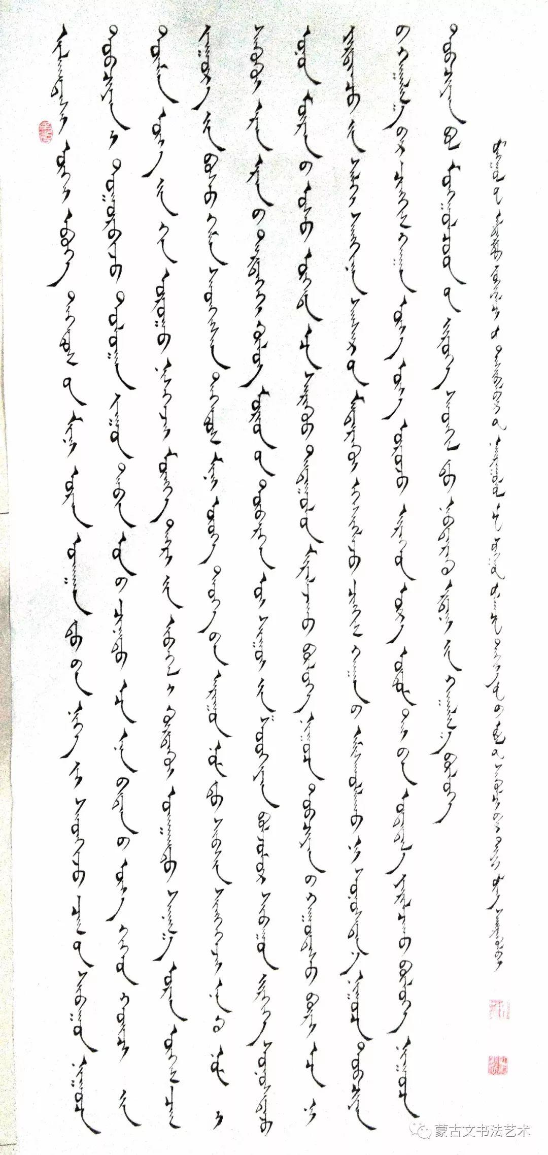 铁龙楷书作品 第4张