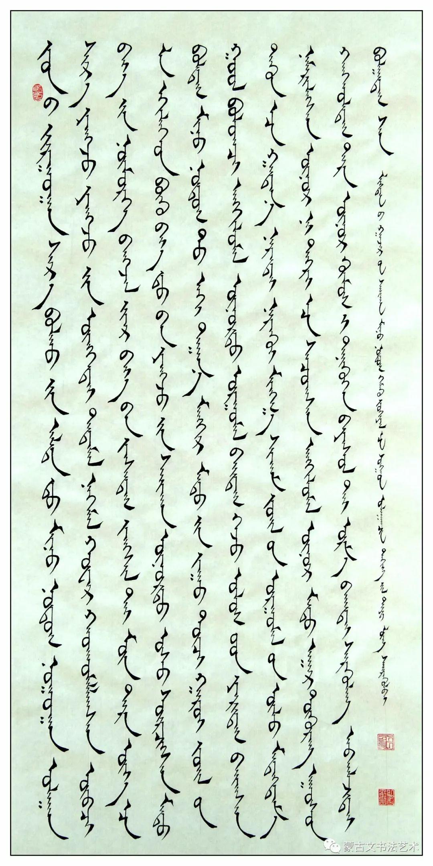 铁龙楷书作品 第5张
