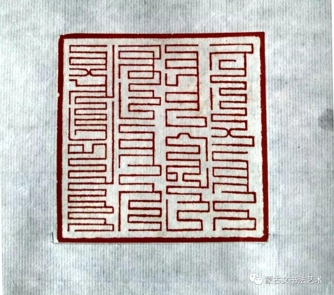 农民篆刻家白七斤半 第2张