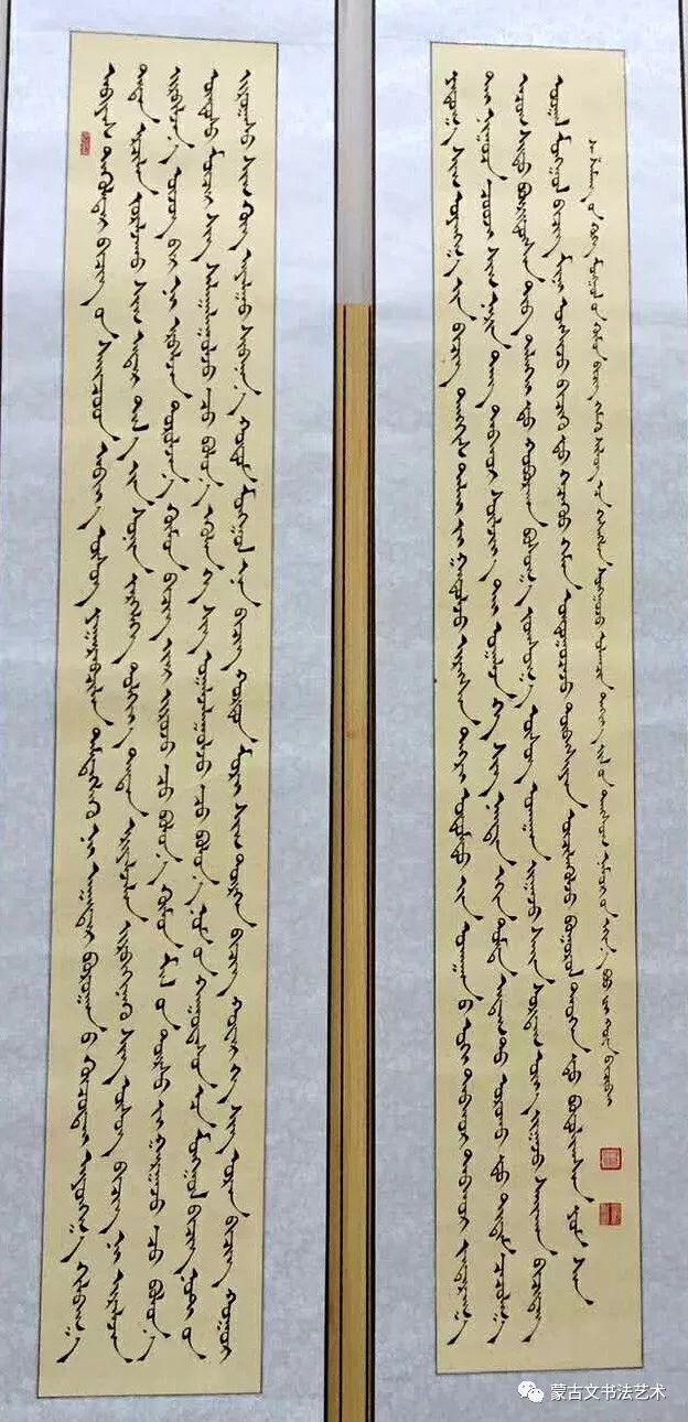 """第八届""""母语杯""""蒙古文书法大赛作品(一) 第1张"""