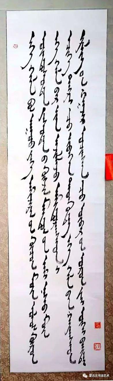 """第八届""""母语杯""""蒙古文书法大赛作品(一) 第4张"""