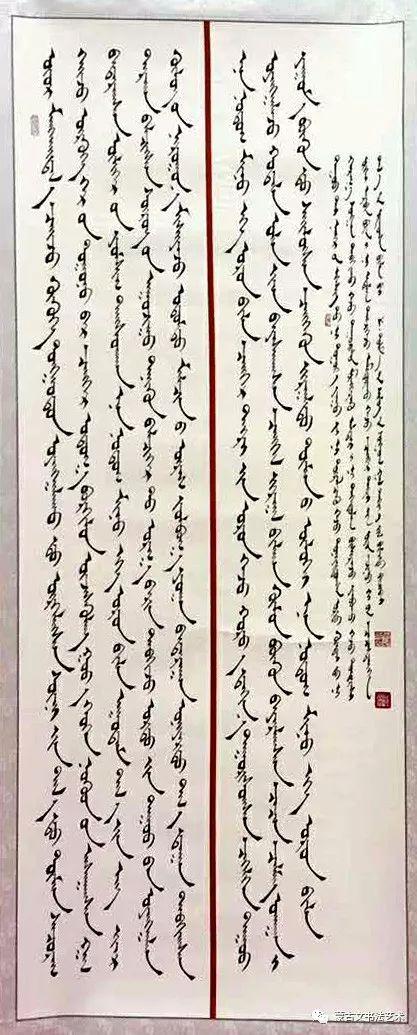 """第八届""""母语杯""""蒙古文书法大赛作品(一) 第7张"""