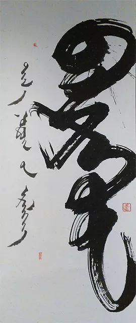 蒙古文书法是非物质文化遗产 第3张