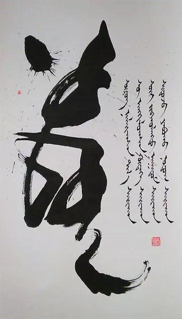 蒙古文书法是非物质文化遗产 第8张