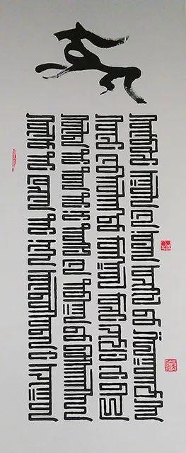 蒙古文书法是非物质文化遗产 第13张