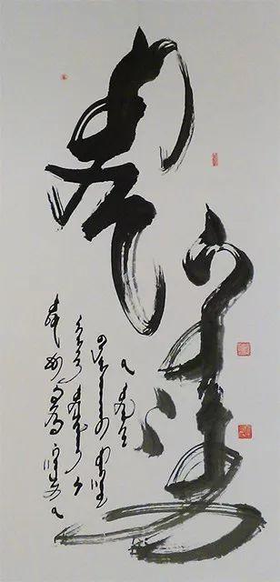 蒙古文书法是非物质文化遗产 第14张