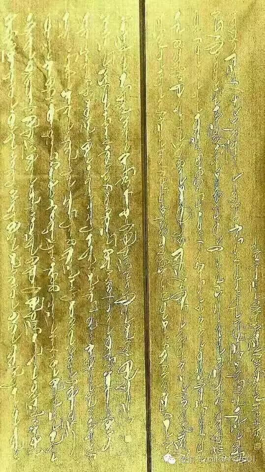 巴图巴雅尔:现代蒙古文书法艺术(蒙古文) 第16张