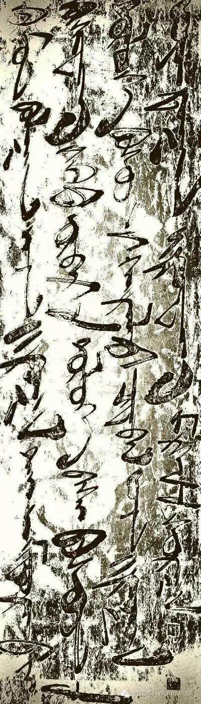 巴图巴雅尔:现代蒙古文书法艺术(蒙古文) 第21张