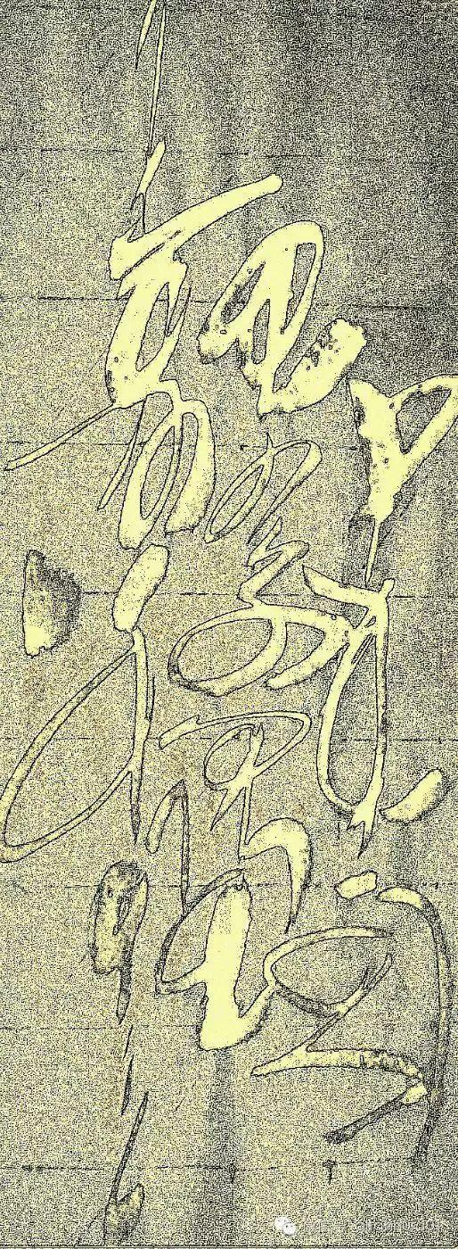 巴图巴雅尔:现代蒙古文书法艺术(蒙古文) 第23张