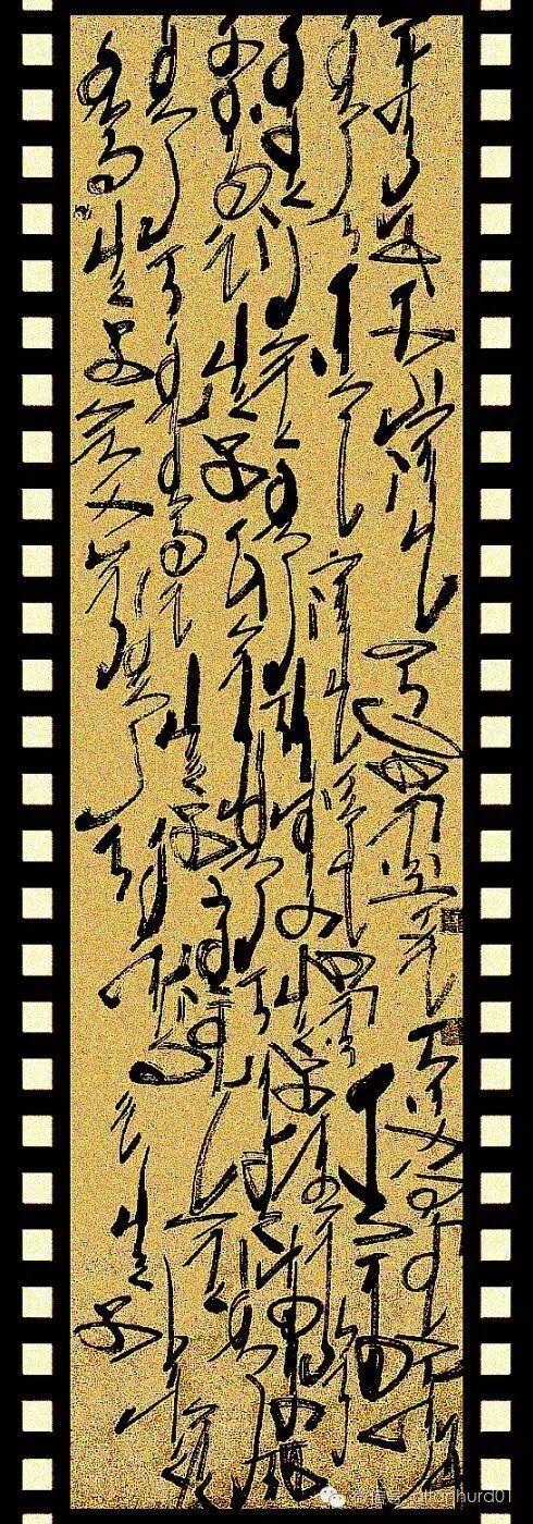 巴图巴雅尔:现代蒙古文书法艺术(蒙古文) 第26张