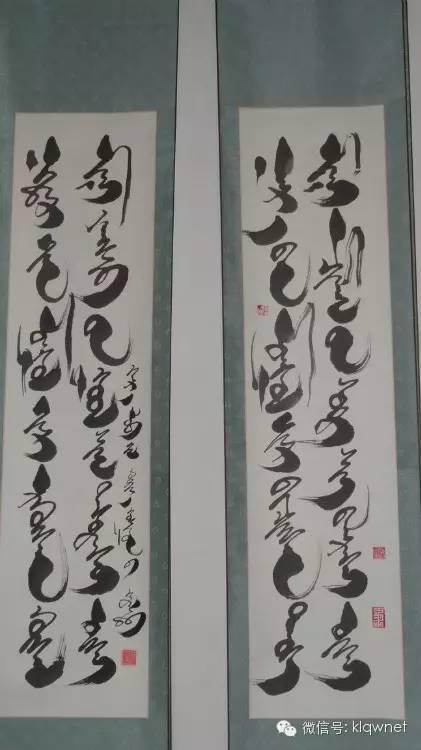 格日勒图蒙古文书法 第2张