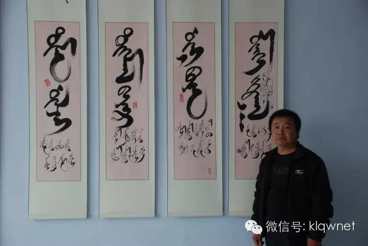 格日勒图蒙古文书法 第1张