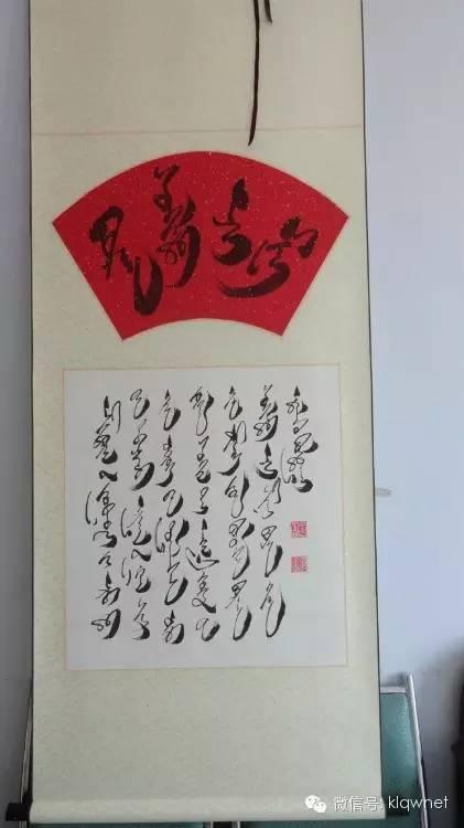格日勒图蒙古文书法 第4张