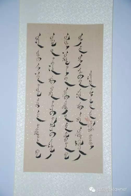 格日勒图蒙古文书法 第3张