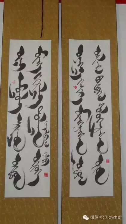 格日勒图蒙古文书法 第10张