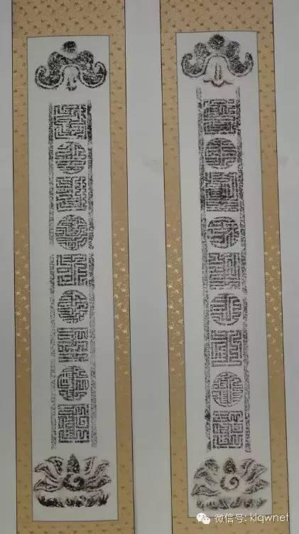 格日勒图蒙古文书法 第9张