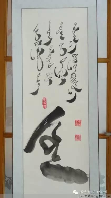 格日勒图蒙古文书法 第15张