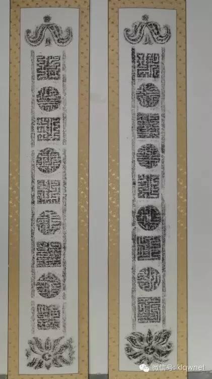 格日勒图蒙古文书法 第12张