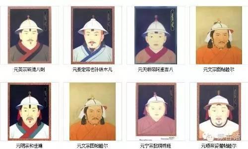 蒙古历代帝汗 第3张