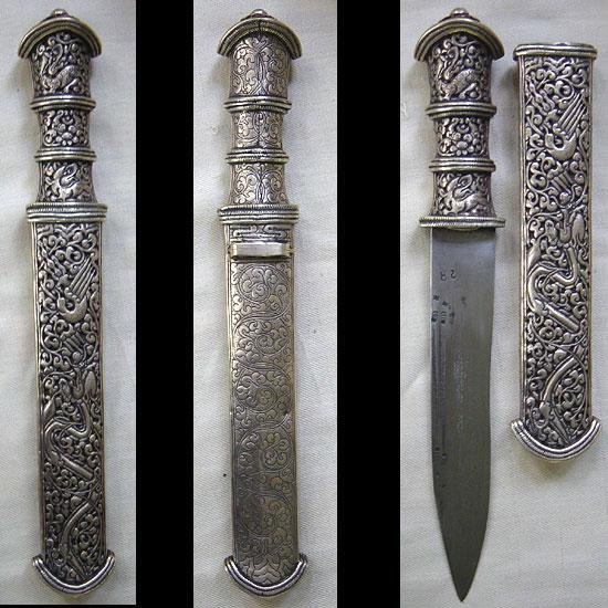 蒙古族工具用品文化1(照片) 第8张