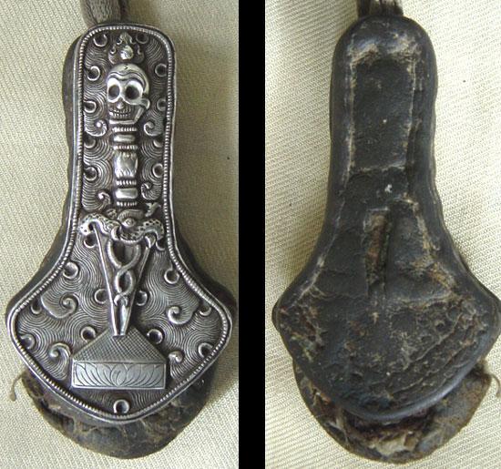 蒙古族工具用品文化1(照片) 第17张