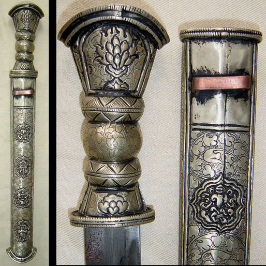蒙古族工具用品文化1(照片) 第14张