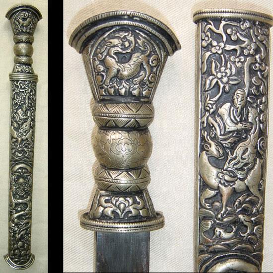蒙古族工具用品文化1(照片) 第35张