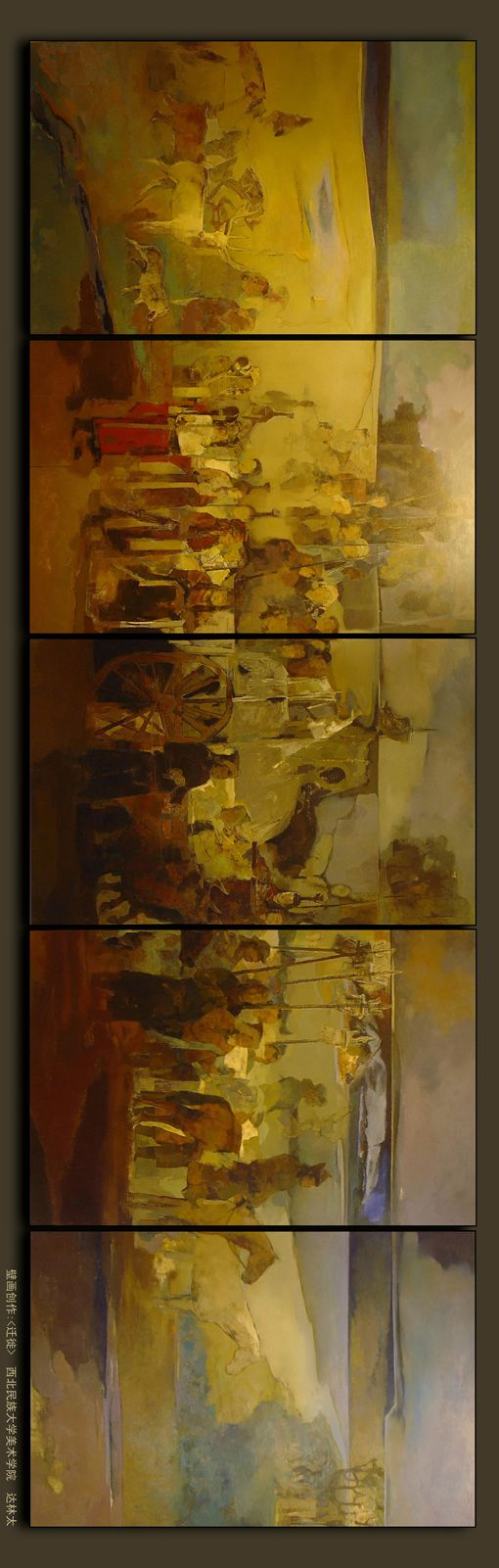 蒙古族画家达林太作品欣赏 第5张