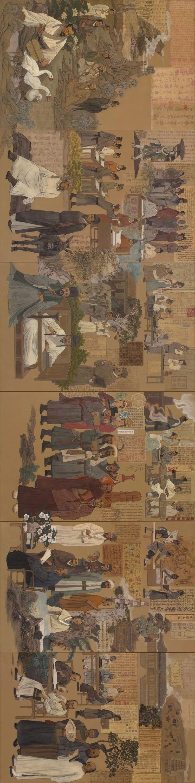 蒙古族画家达林太作品欣赏 第7张