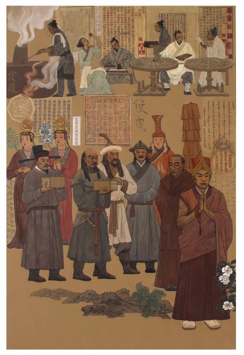 蒙古族画家达林太作品欣赏 第10张