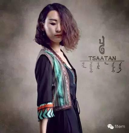 【蒙古服装】蒙古族美女设计师和她的创意作品 第10张