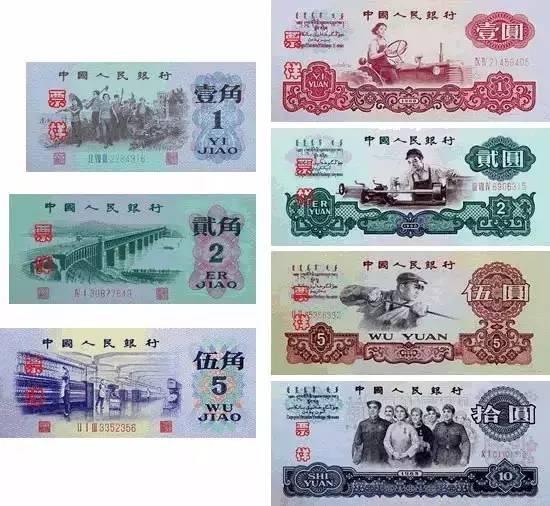 设计第三套、第四套人民币蒙古族画家 第2张