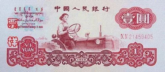 设计第三套、第四套人民币蒙古族画家 第4张