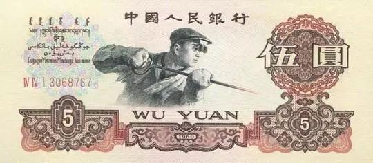 设计第三套、第四套人民币蒙古族画家 第5张