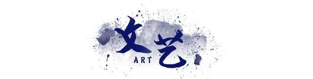 没有草稿一次成型,追求工匠精神的她将生命的活力注入蒙古特色陶艺作品中 第1张
