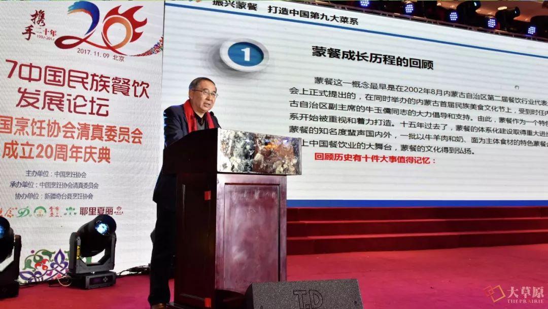 内蒙古味道 | 他用16年时间,致力于把蒙餐打造成中国第九大菜系 第17张