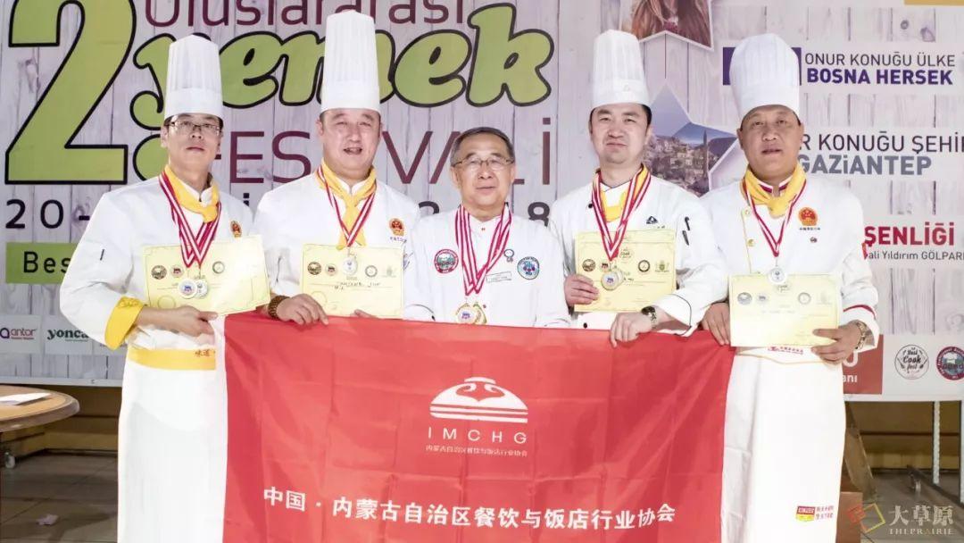 内蒙古味道 | 他用16年时间,致力于把蒙餐打造成中国第九大菜系 第18张