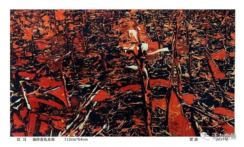 """【欣赏】奈曼版画荣登内蒙古美术作品展,""""战果累累""""! 第5张"""
