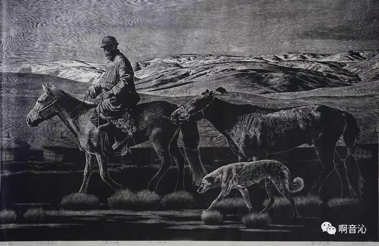 内蒙古艺术学院美术系版画专业师资简介 第4张