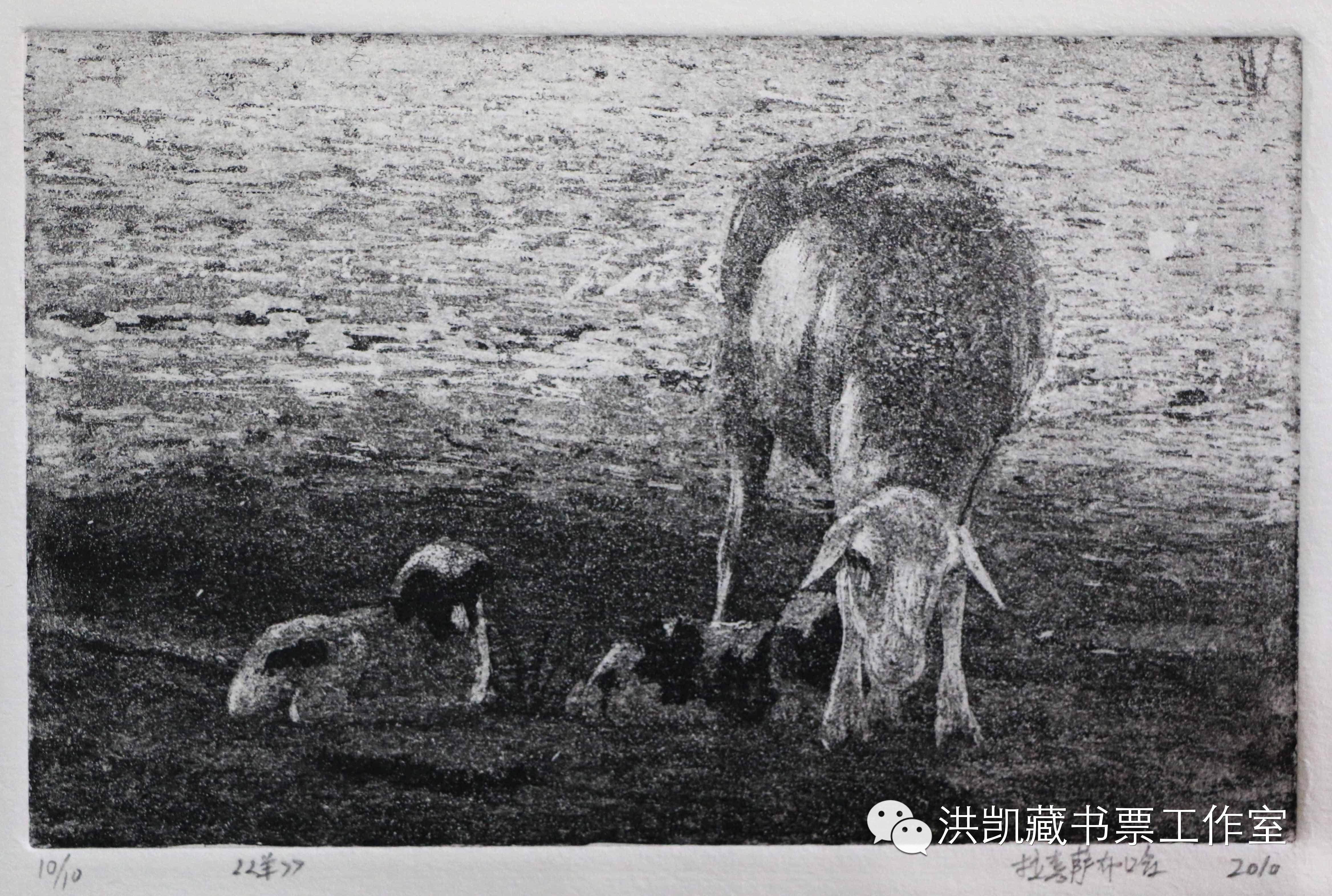 版画作品推荐002期-(内蒙古版画家)拉喜萨布哈﹒版画&藏书票作品欣赏 第13张