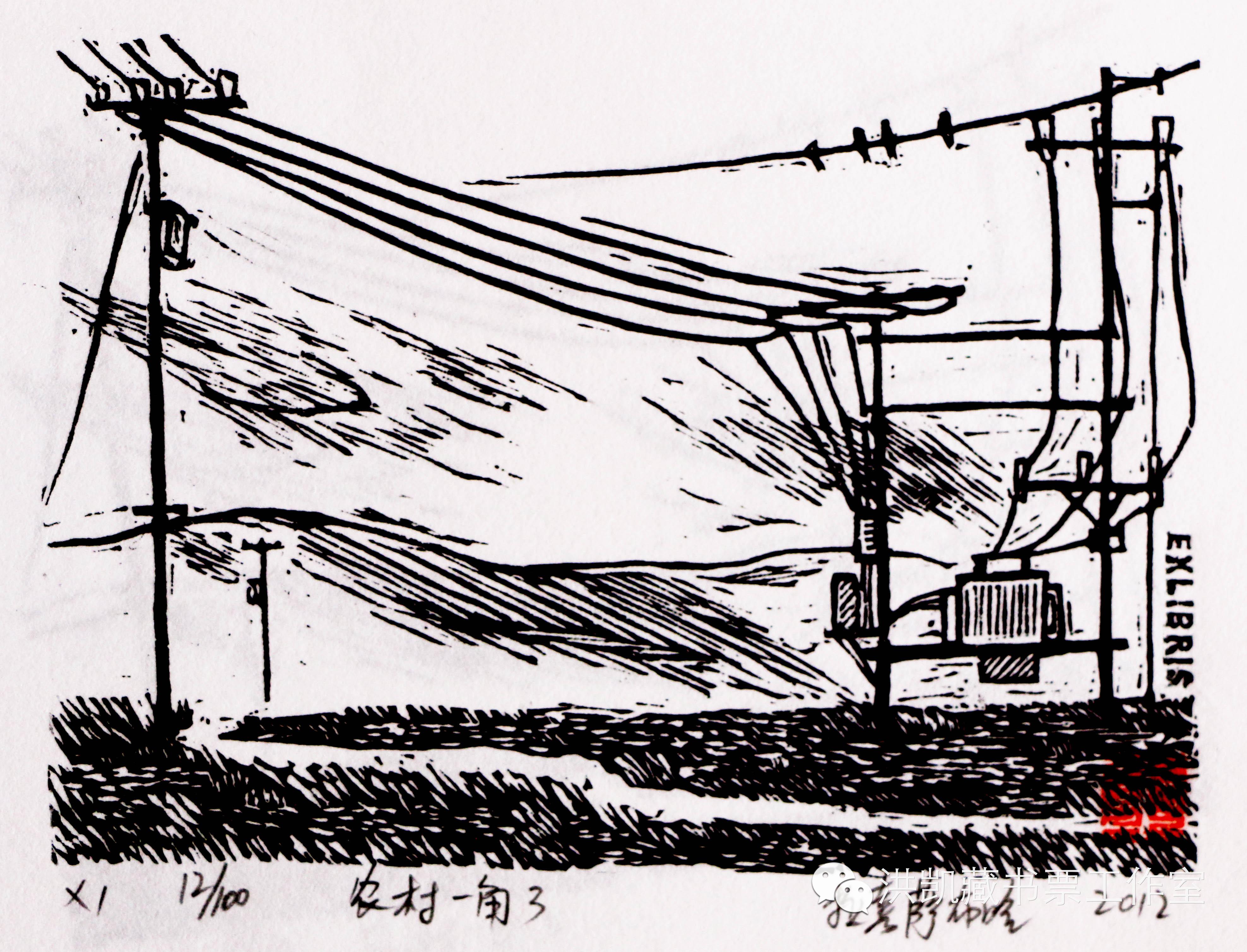 版画作品推荐002期-(内蒙古版画家)拉喜萨布哈﹒版画&藏书票作品欣赏 第16张
